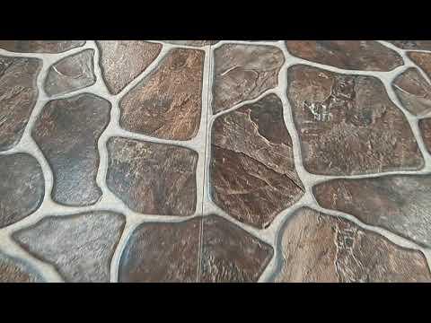 HRP Rock Natural
